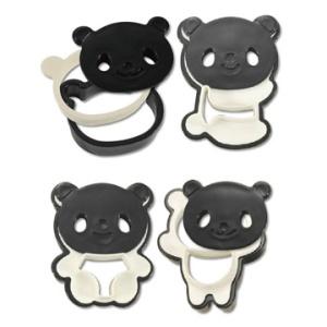 Panda Cookies Set